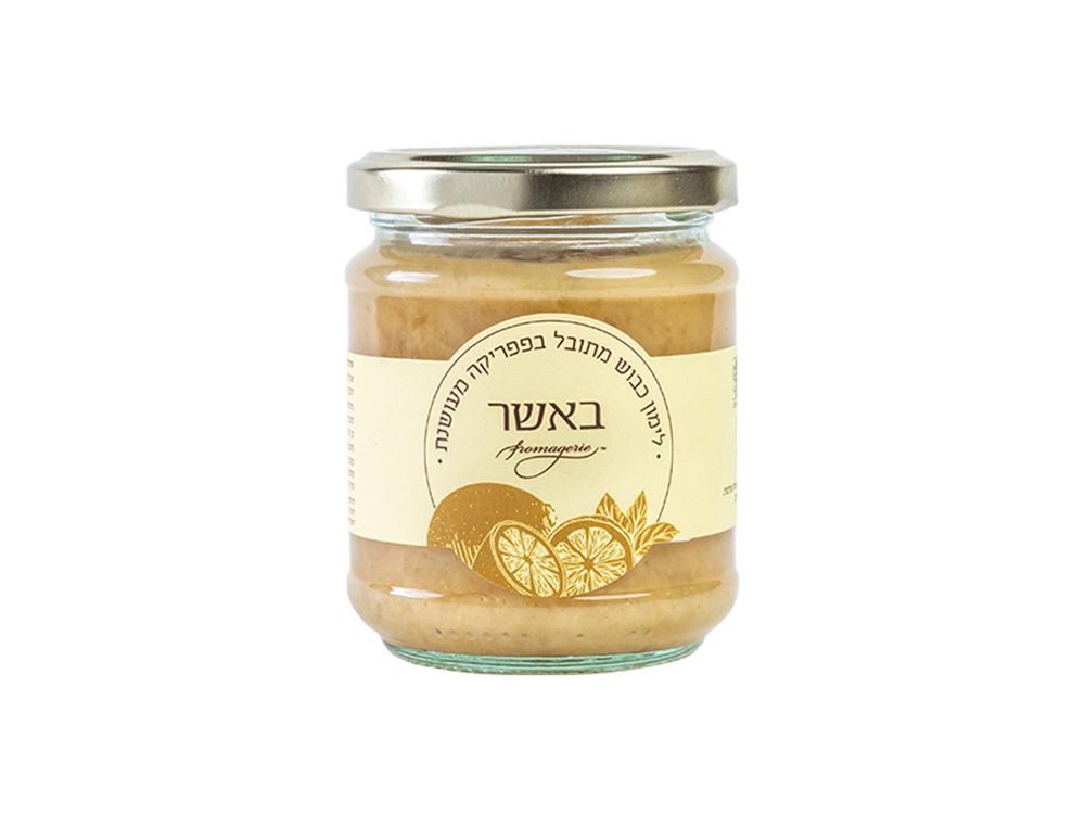תמונת מוצר ראשית_ממרח לימון כבוש מתובל_2